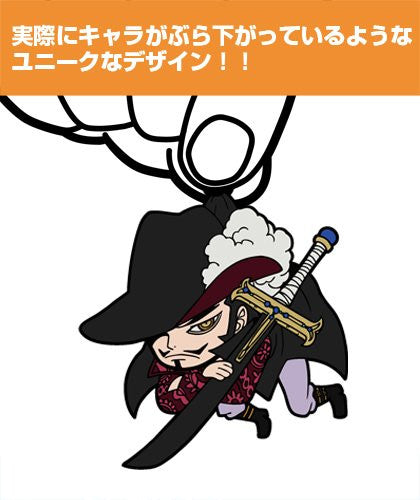 Image 2 for One Piece - Juracule Mihawk - Keyholder - Rubber Strap - Tsumamare (Cospa)