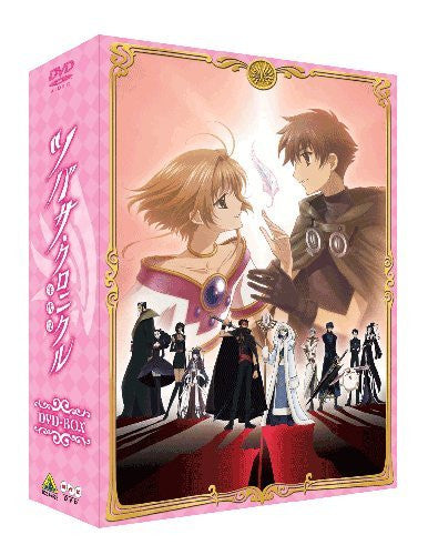 Image 1 for Emotion The Best Tsubasa: Reservoir Chronicle DVD Box