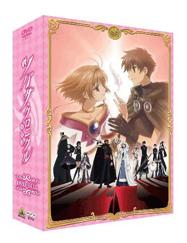 Image for Emotion The Best Tsubasa: Reservoir Chronicle DVD Box