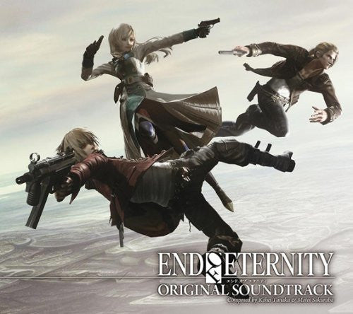 Image 1 for End of Eternity Original Soundtrack
