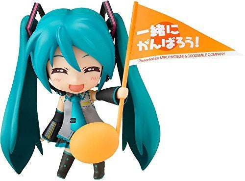 Image 1 for Vocaloid - Hatsune Miku - Cheerful Japan! - Nendoroid #170 - Support ver.