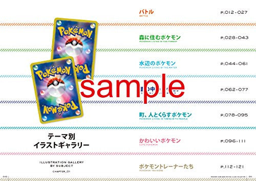 Image 6 for Pokemon Pocket Monster Card Game Illustration Collection