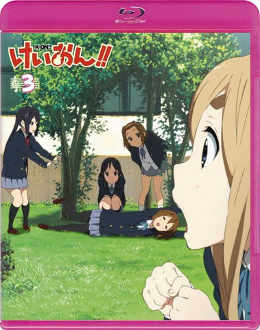 Image for Keion! 3 [Limited Edition]