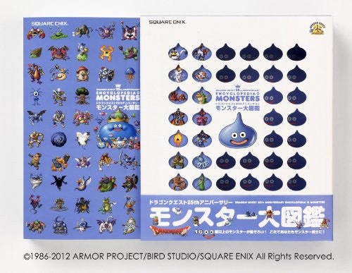 Image 3 for Dragon Quest   25th Anniversary Encyclopedia Of Monsters