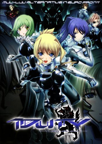 Image 1 for Muv Luv Alternative In Euro Front Duty Lost Arcadia Illustration Art Book / Ps3