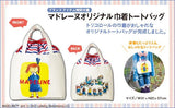 Madeline Character Book W/Original Tote Bag - 4