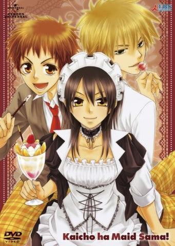 Image for Maid Sama! 6
