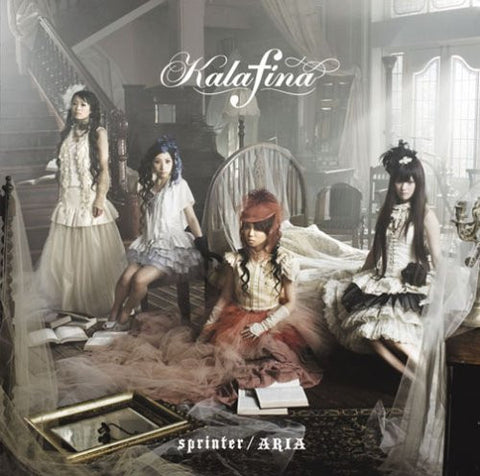 Image for sprinter/ARIA / Kalafina