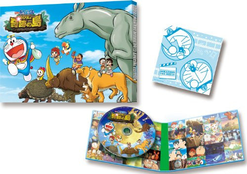 Image 1 for Doraemon: Nobita And The Island Of Miracles Animal Adventure Blu-ray Special Edition