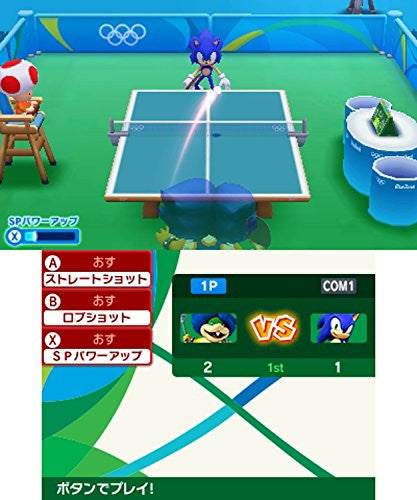 Image 2 for Mario & Sonic at the Rio 2016 Olympic Games