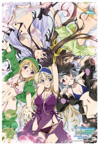 Image 1 for IS: Infinite Stratos - Shinonono Houki - Cecilia Alcott - Laura Bodewig - Huang Lingyin - Charlotte Dunois - Mousepad - Large Format Mousepad (Broccoli)