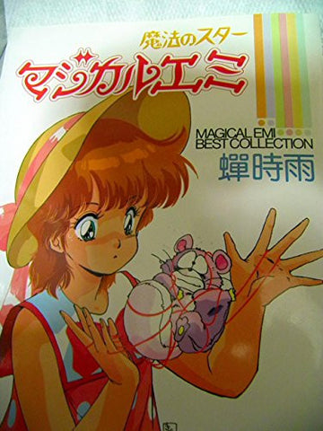 Image for Magical Emi, The Magic Star Best Collection Semishigure Illustration Art Book