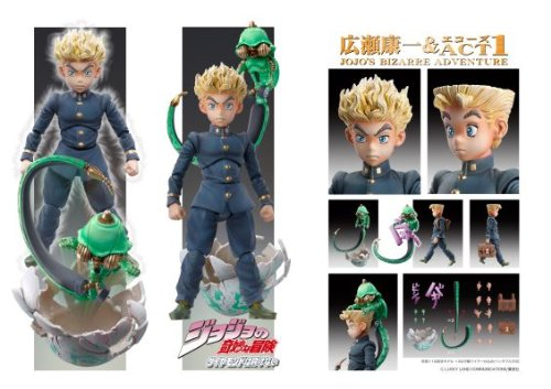 Image 2 for Jojo no Kimyou na Bouken - Diamond Is Not Crash - Echoes ACT 1 - Hirose Koichi - Super Action Statue #23 (Medicos Entertainment)
