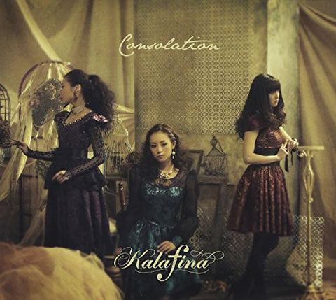Image for Consolation / Kalafina [Limited Edition]