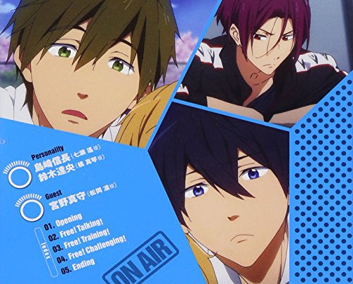 "Radio CD ""Iwatobi Channel"" Vol. 1"