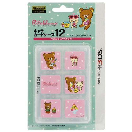 Image 1 for Character Card Case 12 for 3DS Rilakkuma Aloha (White)