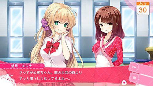 Image 3 for Girl Friend Beta Kimi to Sugosu Natsuyasumi