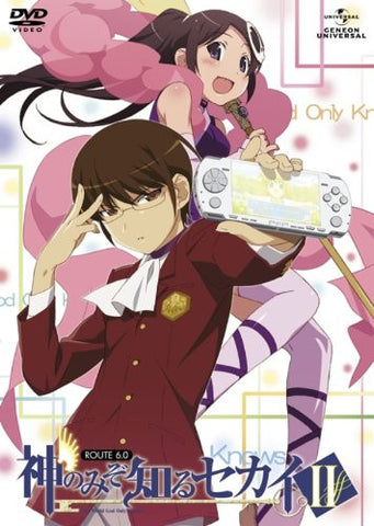 Image for The World God Only Knows II / Kami Nomi Zo Shiru Sekai II Route 6.0