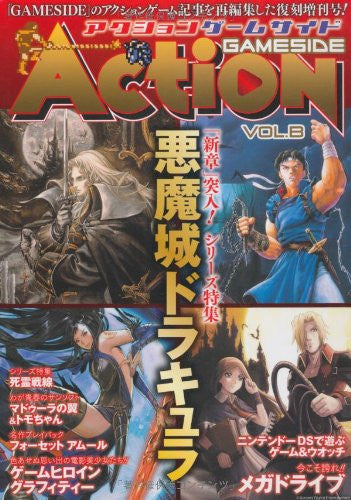 Image 1 for Action Game Side Japanese Action Videogame Specialty Book #B