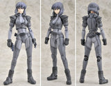 Thumbnail 2 for Koukaku Kidotai S.A.C. - Kusanagi Motoko - Gutto-Kuru Figure Collection #52 (CM's Corporation)