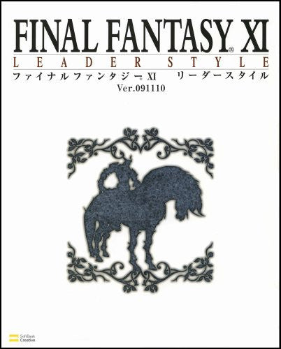 Image 2 for Final Fantasy Xi Leader Style Ver.091110 Guide Book / Ps2