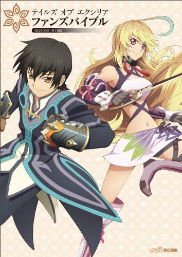 Image 1 for Tales Of Xillia Fans Bible