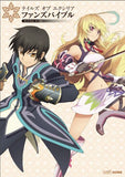 Thumbnail 1 for Tales Of Xillia Fans Bible