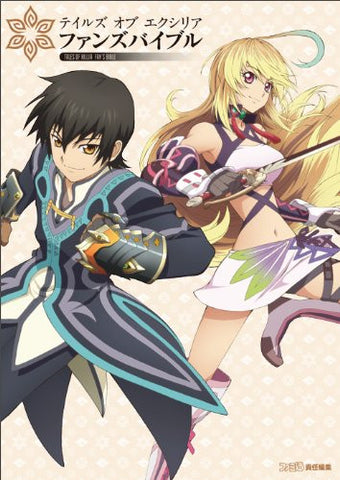 Image for Tales Of Xillia Fans Bible