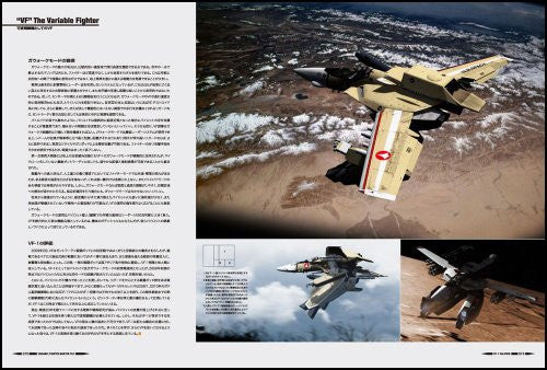 Image 5 for Variable Fighter Master File Vf 1 Valkyrie