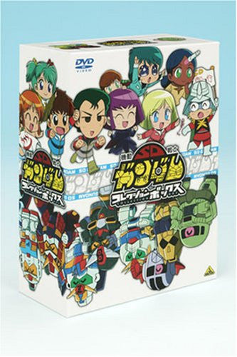 Image 2 for Mobile Suit SD Gundam Collection Box [Limited Edition]