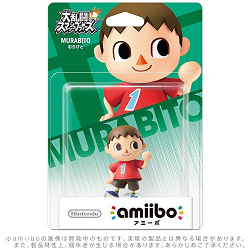 Image 2 for amiibo Super Smash Bros. Series Figure (Murabito)