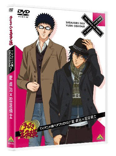 Image 1 for The Prince Of Tennis Pair Pri DVD 7 Sadaharu Inui x Yuushi Oshitari