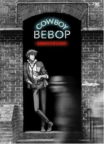 Cowboy Bebop DVD Box [Limited Edition]