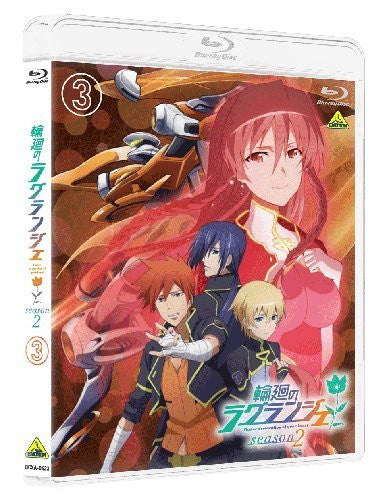 Image 2 for Rinne No Lagrange / Lagrange - The Flower Of Rin-ne Season 2 Vol.3