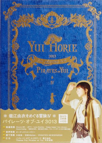 Image for Horie Yui Wo Meguru Boken IV - Pirates Of Yui 3013