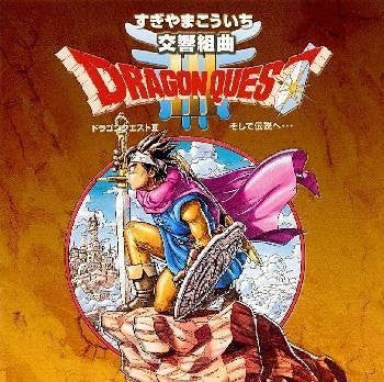 Image for Symphonic Suite Dragon Quest III Into the Legend...