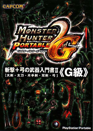 Image 1 for Monster Hunter Portable 2nd G: Entry Level Books On Weaponry Ii   Slashers And Bows