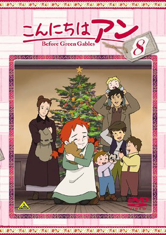 Image for Konnichiwa Anne - Before Green Gables 8