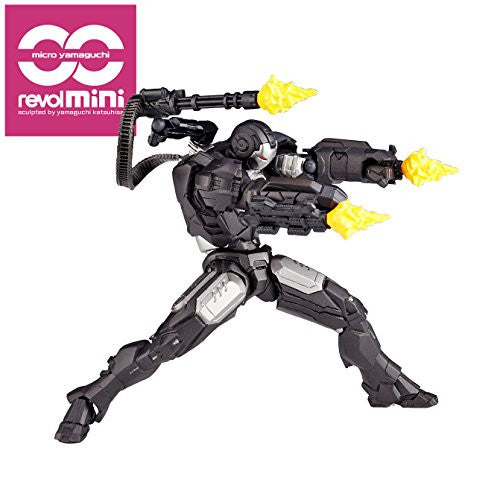 Image 5 for Iron Man 2 - War Machine - Revolmini rm-006 - Revoltech (Kaiyodo)