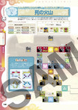 Thumbnail 6 for Itadaki Street Wii Official Perfect Guide