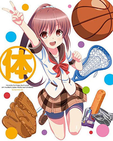 Image for Jinsei Sodan Tv Animation Jinsei Vol.3