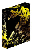 Thumbnail 1 for Garo Yami Wo Terasu Mono Dvd Box 2