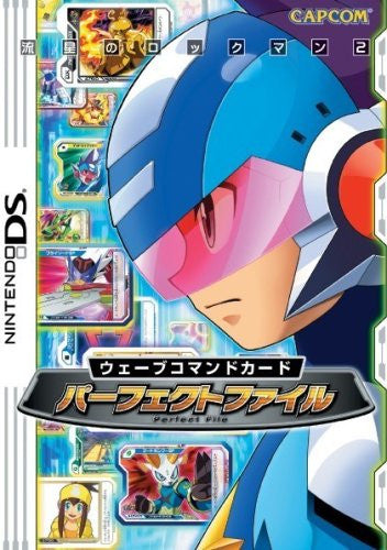 Image 1 for Ryuusei No Rock Man 2 Wave Command Card Perfect File