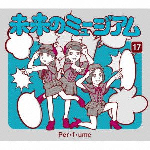 Image 1 for Mirai no Museum / Perfume [Limited Edition]