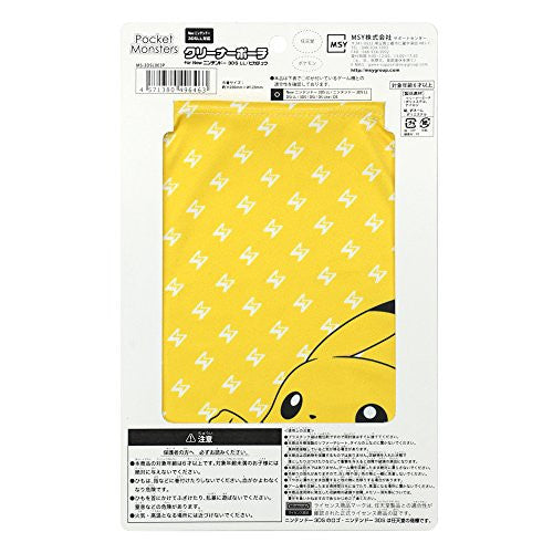 Image 4 for Pokemon Cleaner Pouch for New 3DS LL (Pikachu)