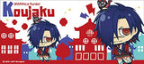 Thumbnail 3 for DRAMAtical Murder - Koujaku - Mug (Gift)