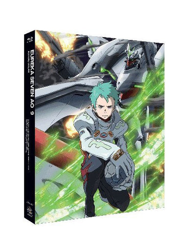 Eureka Seven Ao 9 [Limited Edition]