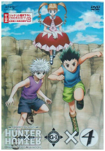 Image for Hunter X Hunter - Greed Island X4