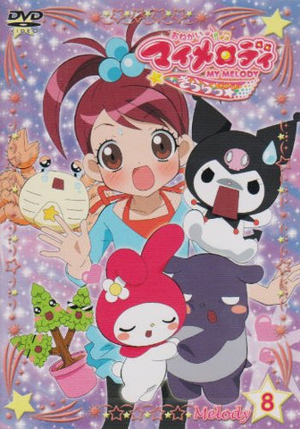 Image for Onegai My Melody Kirara Melody 8