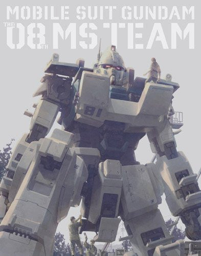 Image 6 for Mobile Suit Gundam The 08th Ms Team Blu-ray Memorial Box [Limited Pressing]